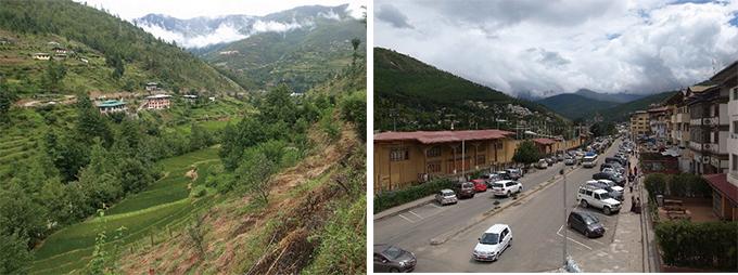 ブータンの農村と都市の様子