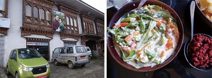 左:国王夫妻の写真、右:ブータン料理